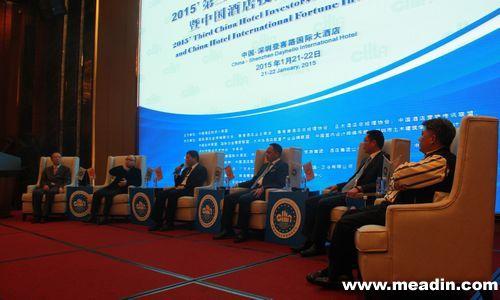 高端对话:中国酒店投资市场与价值提升