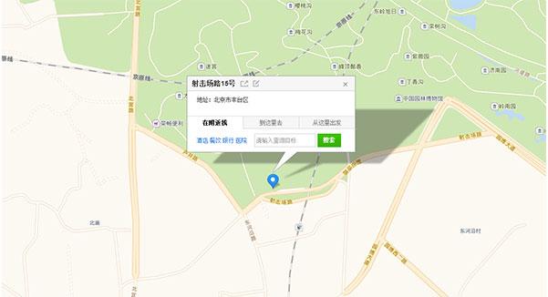 从机场,高铁站到北京丽维赛德酒店(园博会店)的快速