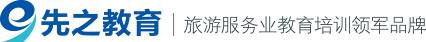 中国酒店业网络教育培训第一品牌