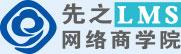 先之酒店业教育培训网——中国酒店业网络教育第一品牌
