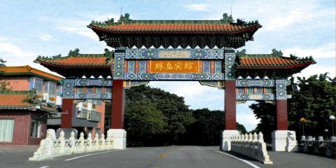 广东珠岛宾馆