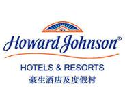 上海豪生酒店管理有限公司