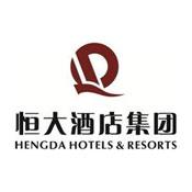 恒大酒店集团