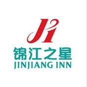 锦江之星旅馆有限公司