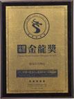 2012年度中国酒店业最具影响力招聘品牌