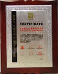2008年度中国酒店业最具价值奖